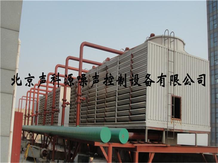 楼顶空调冷却塔噪声超标如何治理的?